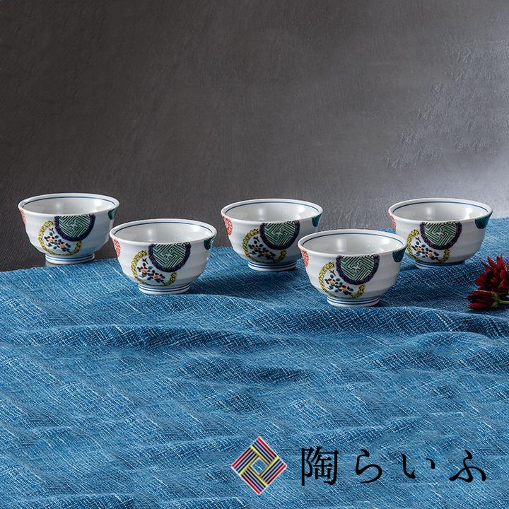 【九谷焼】汲出揃 色絵丸紋<送料無料>和食器 汲出し 湯呑 セット 人気 ギフト 贈り物 結婚祝い/内祝い/お祝い