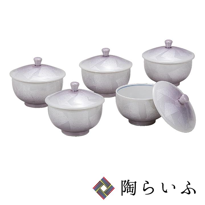 【九谷焼】蓋付汲出揃 銀彩紫<送料無料>和食器 汲出し 湯呑 セット 人気 ギフト 贈り物 結婚祝い/内祝い/お祝い