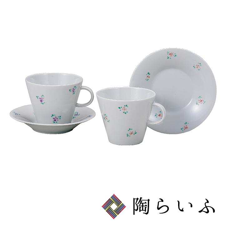九谷焼 ペアコーヒー 小花/山崎幸山<送料無料>和食器 コーヒーカップ 人気 ギフト ペア 贈り物 結婚祝い/内祝い/お祝い