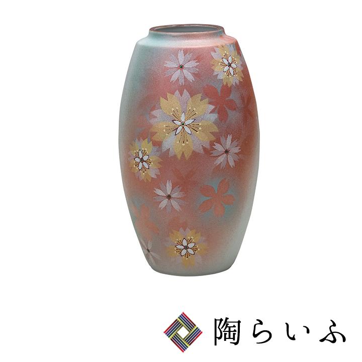九谷焼 9号花瓶 花紋<送料無料>花器 花瓶 人気 ギフト 贈り物 結婚祝い/内祝い/お祝い