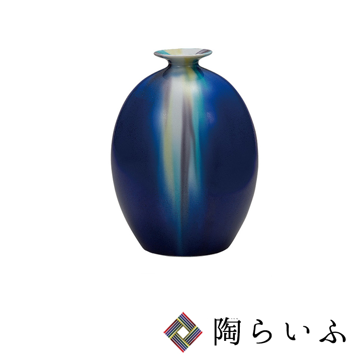 九谷焼 6号花瓶 釉彩<送料無料>花器 花瓶 人気 ギフト 贈り物 結婚祝い/内祝い/お祝い
