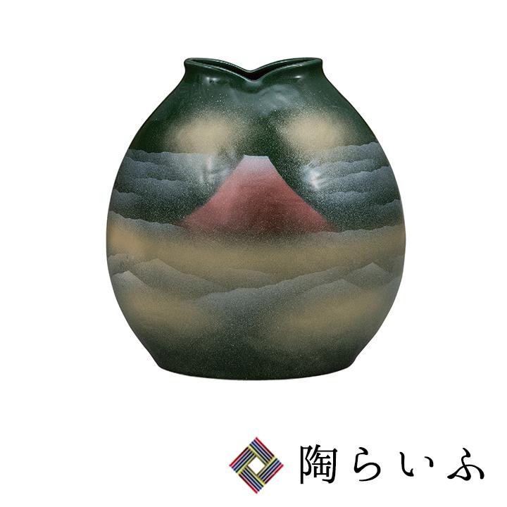 九谷焼 7号華器 織部赤富士<送料無料>花器 花瓶 人気 ギフト 贈り物 結婚祝い/内祝い/お祝い