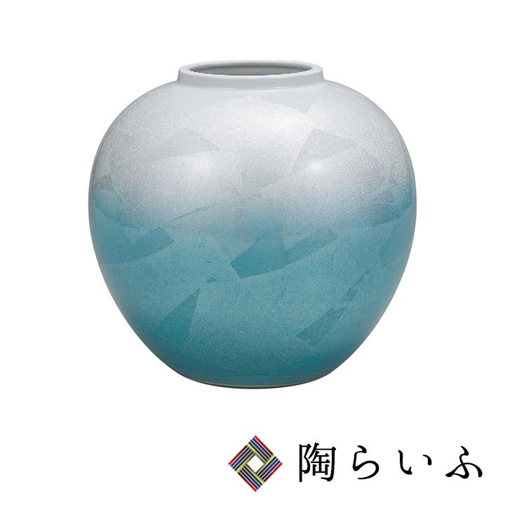 九谷焼 7号花瓶 銀彩<送料無料>花器 花瓶 人気 ギフト 贈り物 結婚祝い/内祝い/お祝い