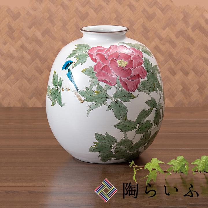 九谷焼 9号花瓶 牡丹にルリ/山田龍山<送料無料>花器 花瓶 人気 ギフト 贈り物 結婚祝い/内祝い/お祝い