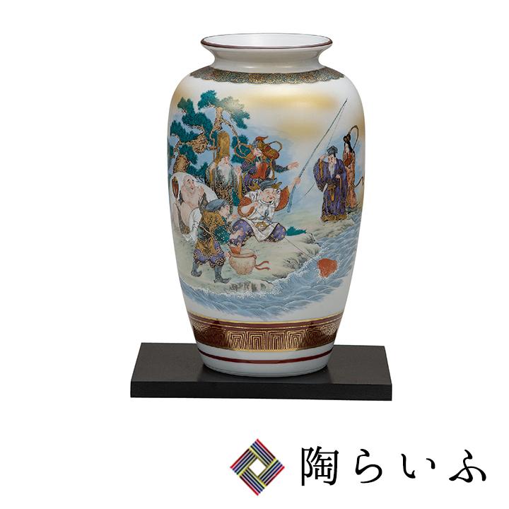 九谷焼 10号花瓶 七福神(台付)<送料無料>花器 花瓶 人気 ギフト 贈り物 結婚祝い/内祝い/お祝い