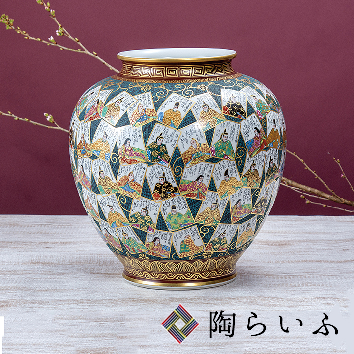 Traditional Japanese Pottery