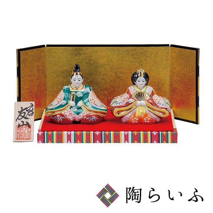 九谷焼 3号雛人形 盛<送料無料>ギフト 贈り物 プレゼント 雛祭り 陶器 置物 初節句 お祝い 節句祝い
