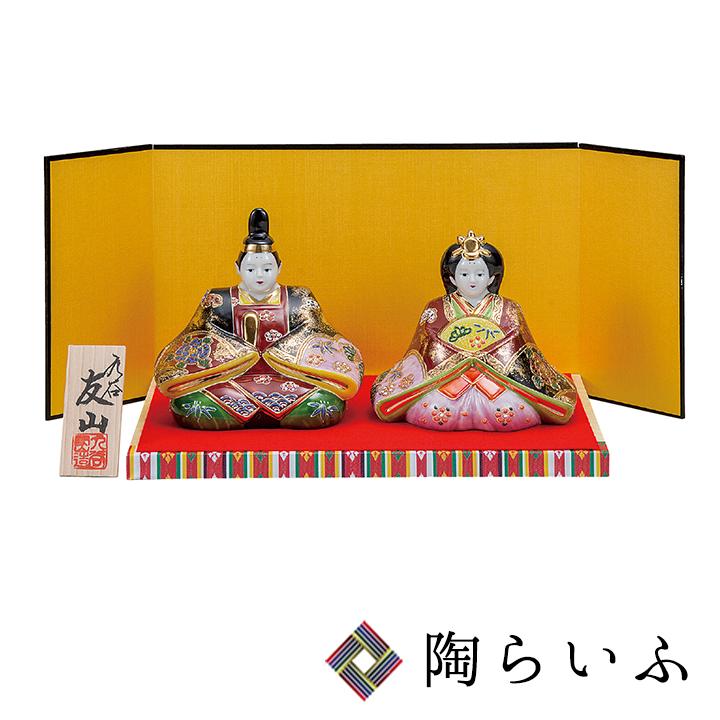 九谷焼 5号雛人形 金彩錦盛(台・敷物・立札・屏風付)