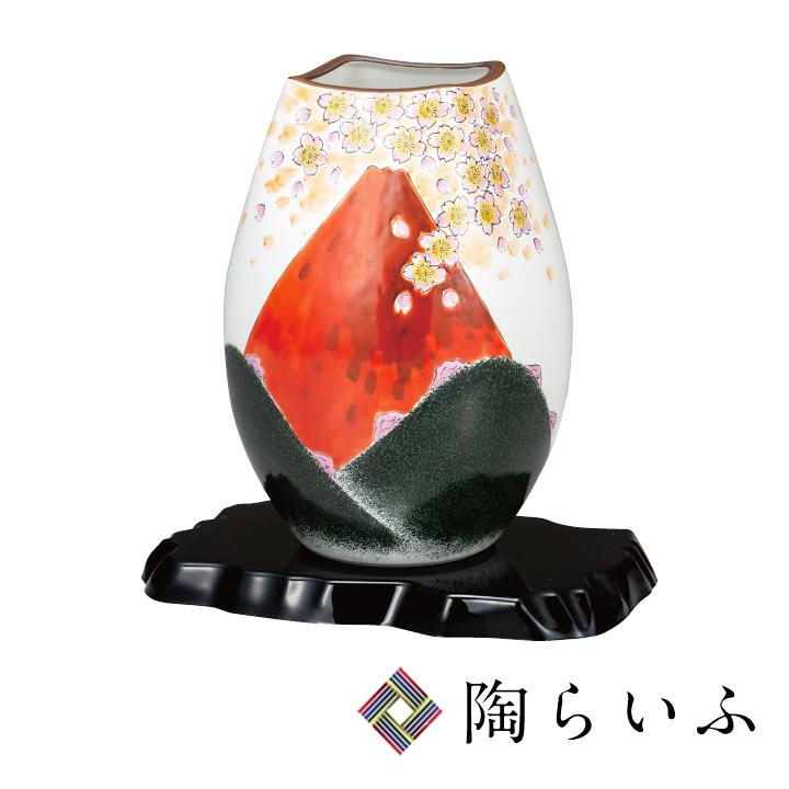 九谷焼 8号花瓶 赤富士(台付)<送料無料 花瓶 花器 ギフト 人気 贈り物 結婚祝い/内祝い/お祝い>