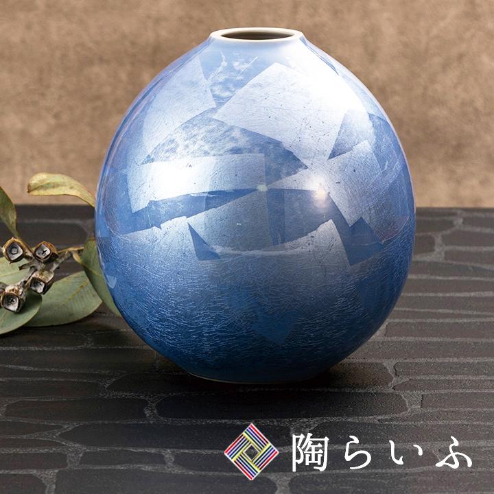 九谷焼 6.5号花瓶 銀彩<送料無料 花瓶 花器 ギフト 人気 贈り物 結婚祝い/内祝い/お祝い>