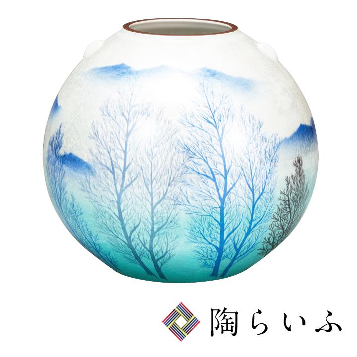 九谷焼 8号花瓶 銀彩木立<送料無料 花瓶 花器 ギフト 人気 贈り物 結婚祝い/内祝い/お祝い>