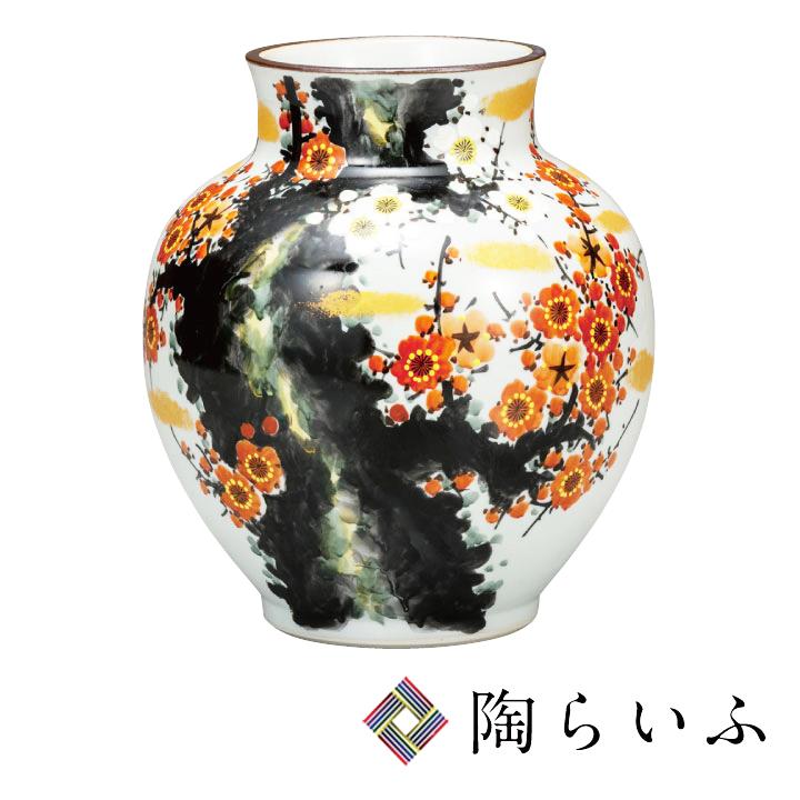 九谷焼 8号花瓶 古木梅/福田良則<送料無料 花瓶 花器 ギフト 人気 贈り物 結婚祝い/内祝い/お祝い>