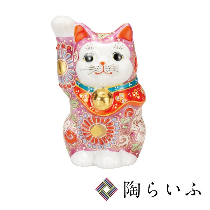 九谷焼 4号招き猫 ピンク盛<送料無料 置物 縁起物 招き猫 ギフト 人気 贈り物 結婚祝い/内祝い/お祝い>