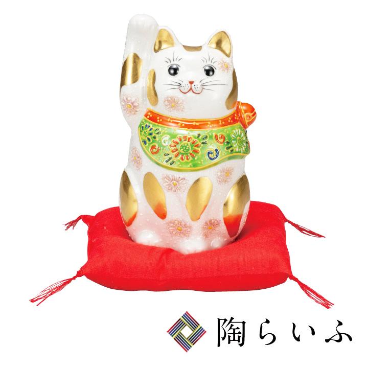 九谷焼 4.8号招き猫 金ブチ盛(布団付)<送料無料 置物 縁起物 招き猫 ギフト 人気 贈り物 結婚祝い/内祝い/お祝い>
