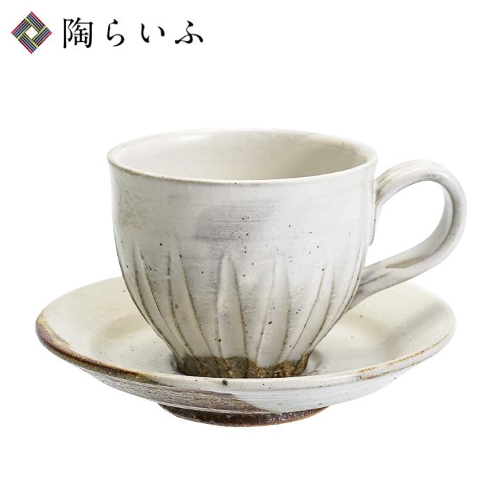 九谷焼 粉引 カップ&ソーサー/虚空蔵窯<和食器 コーヒーカップ 人気 ギフト 贈り物 結婚祝い/内祝い/お祝い>