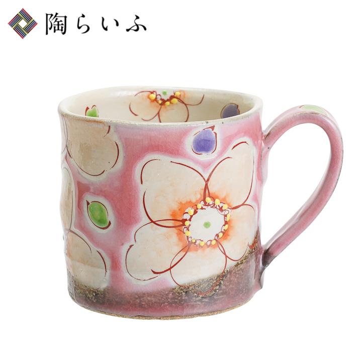 九谷焼 マグカップ ピンク花うらら/虚空蔵窯<和食器 カップ マグカップ人気 ギフト 贈り物 結婚祝い/内祝い/お祝い>