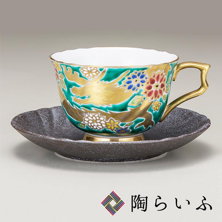 九谷焼 ティーカップ 金龍<送料無料>コーヒーカップ ティーカップ 人気 ギフト 贈り物 結婚祝い/内祝い/お祝い