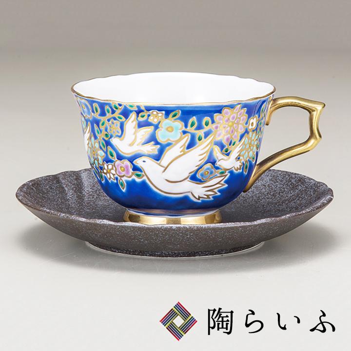 九谷焼 ティーカップ 白鳩<送料無料>コーヒーカップ ティーカップ 人気 ギフト 贈り物 結婚祝い/内祝い/お祝い