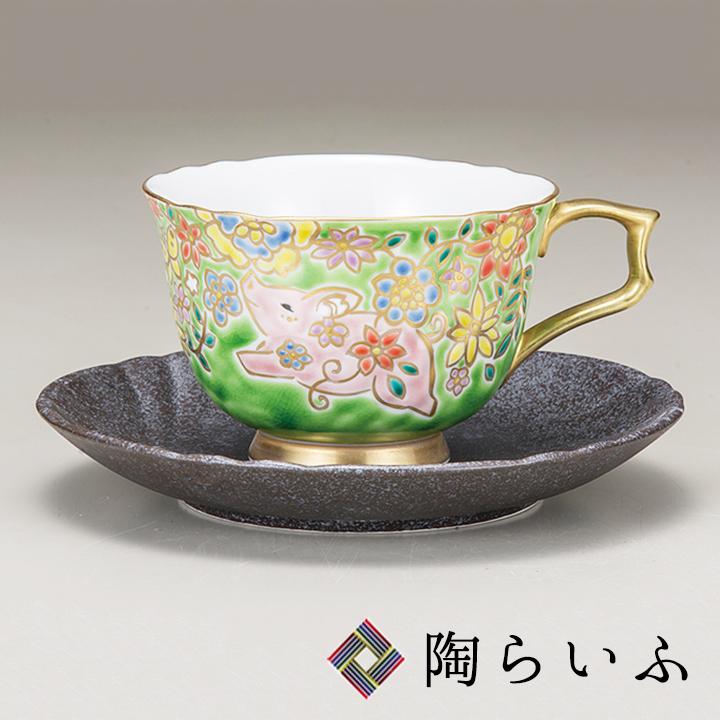 九谷焼 ティーカップ 子豚<送料無料>コーヒーカップ ティーカップ 人気 ギフト 贈り物 結婚祝い/内祝い/お祝い
