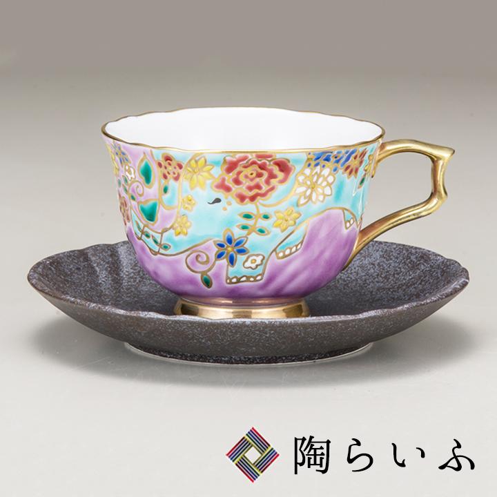 九谷焼 ティーカップ 碧象<送料無料>コーヒーカップ ティーカップ 人気 ギフト 贈り物 結婚祝い/内祝い/お祝い