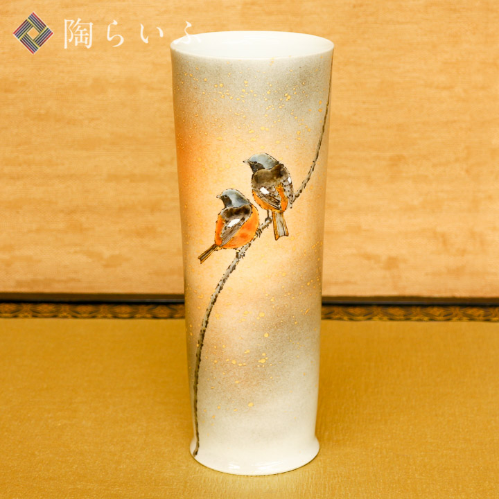 九谷焼 9号花瓶 ジョウビタキ /中村陶志人<送料無料>花器 花瓶 人気 ギフト 贈り物 結婚祝い/内祝い/お祝い/記念品