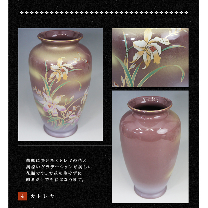 Turtle shaped vase < flower vase altar for gift flower vase popular / >
