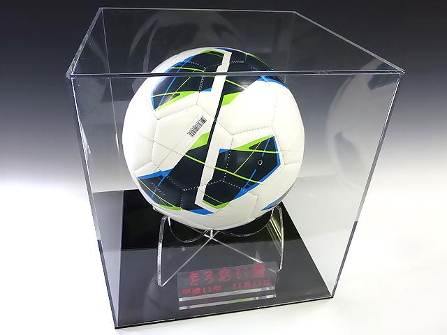 サッカーボール記念コレクションケース(アクリルケース コレクションケース ディスプレイケース アクリルボックス サッカーボール ショー ディスプレイ アクリル樹脂 ケース 寄せ書き 記念 プラスチック 箱 透明 収納 ボール 子供 おもちゃ 箱 模型 展示用)