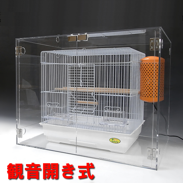アクリル バードケージ カバー  観音開き式 W675×H720×D575アクリル板 アクリルケース 大型 鳥小屋 バードケージ 鳥かご インコ 文鳥 オウム 保温