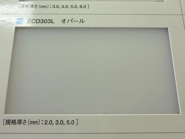 ポリカーボネート板 バイクのスクリーン 車の窓 カーポート 扉 屋根 窓などのDIYに チェアマット ポリカーボネート 1000×2000 オパール(乳白)成型看板用-板厚(3ミリ)(片面耐候)1枚分カット無料