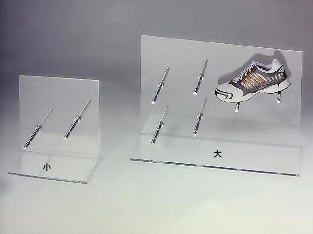 スニーカーディスプレイ台(大) W600mm×D200mm×H400mm【アクリル ディスプレイ】【ディスプレイケース】【ディスプレイスタンド】