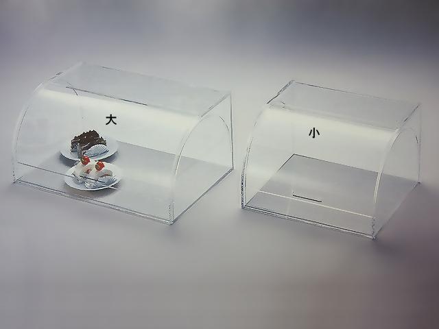 菓子ケース(小) W450mm×D400mm×H265mm【アクリル ディスプレイ】【ディスプレイケース】【ディスプレイスタンド】
