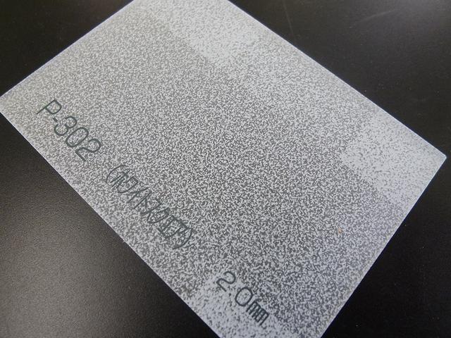 アクリ ワーロン プリントタイプ(モダンアート) P-302(ホワイトスクエア) 板厚(2ミリ)-1820mm×910mm 以上(アクリル板 ワーロンシート 障子紙 障子 修理 補修 ディスプレイ 照明 カバー 和風 ドア 仕切り)