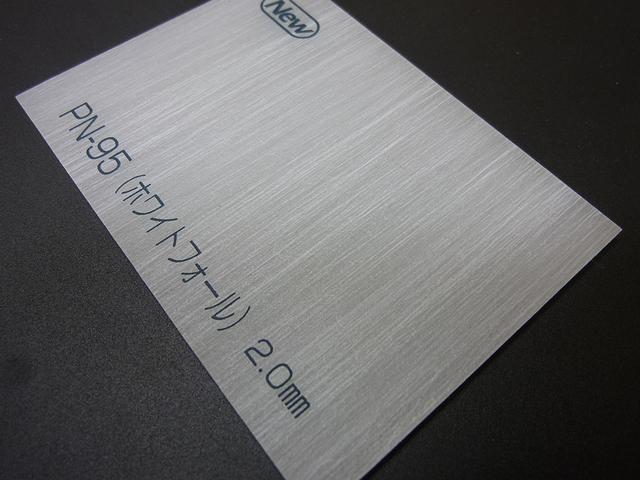 アクリワーロン プリントタイプ(和紙調) PN-95(ホワイトフォール) 板厚(3ミリ)-2000mm×1000mm(アクリル板 ワーロンシート 障子紙 障子 修理 補修 ディスプレイ 照明 カバー 和風 ドア 仕切り)
