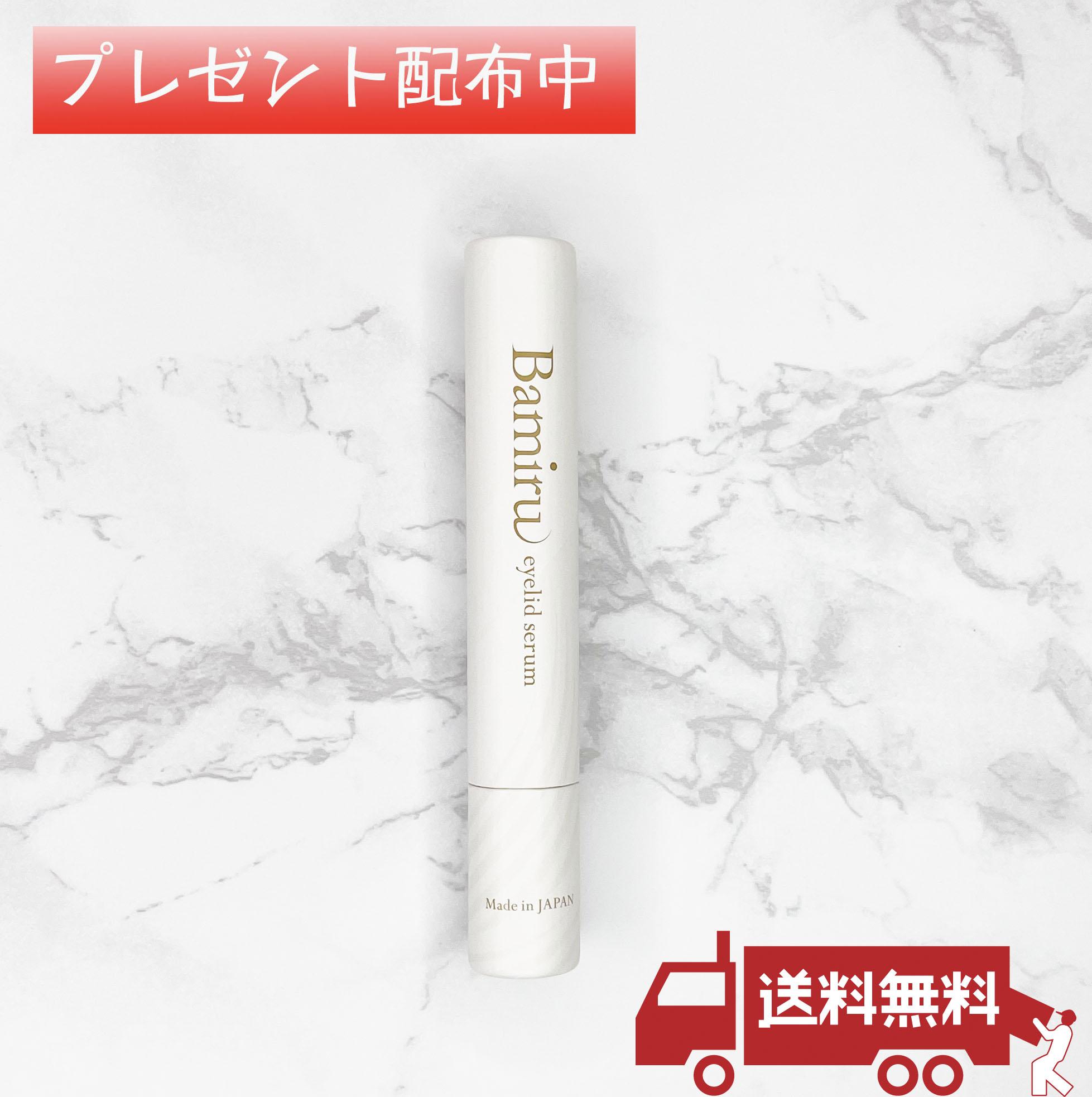 ファッション通販 まつげ美容液 Bamiru eyelid serum 無添加処方 ポイント3倍 バミル 1.8ml 毎日続々入荷 アイリッド セラム