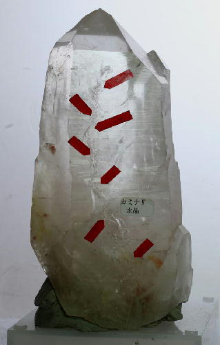 【よりどり10%OFF】ライトニングクォーツ 原石 産地 ブラジル Lightning Quartz 雷水晶 稲妻水晶 マスタークリスタル 天然石 鉱物 1点もの 現品撮影 LNC-32