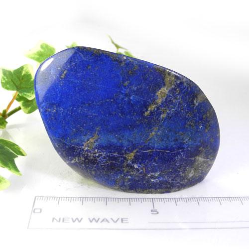 【送料無料】ラピスラズリ磨き石(ポリッシュ/130g) 52RAPI-52