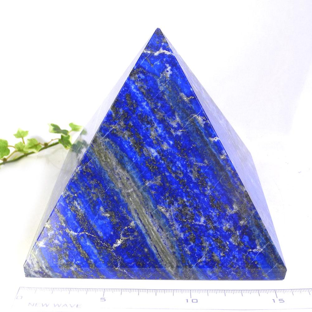 【送料無料】ラピスラズリピラミッド(3.65kg/最大サイズ)200【あす楽対応】【現品撮影/1点もの】RPP-200