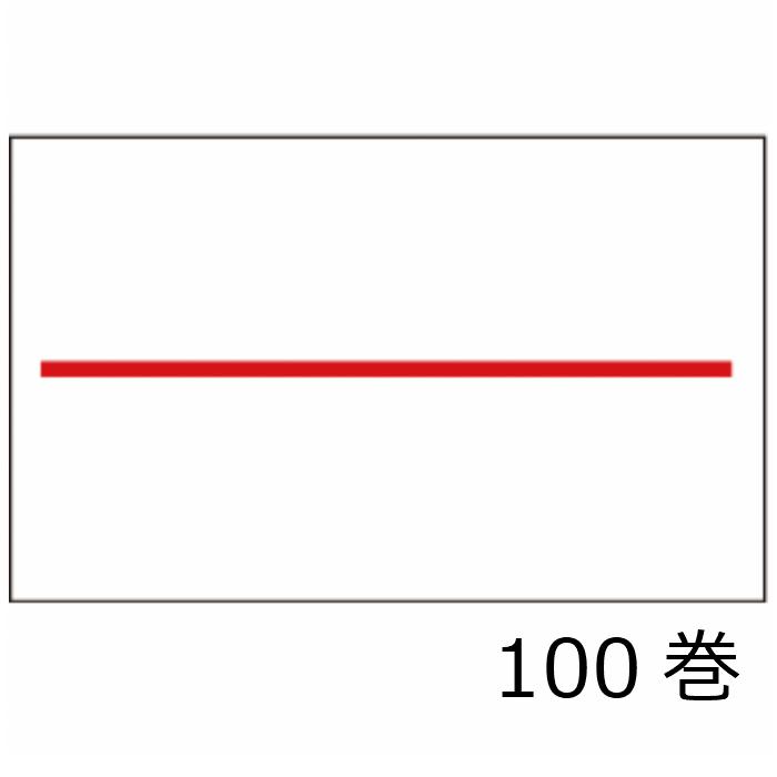 SATO サトー UNO2W用ラベル 赤一本線 上質紙 強粘 100巻