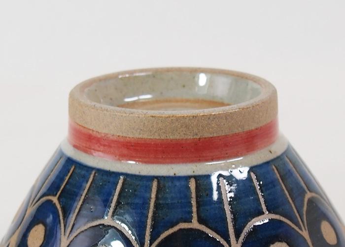 波佐見焼 ナイトガーデン 飯碗(赤) 250ml お茶碗 ご飯茶碗 飯碗 陶器 食器 はさみ焼 通販 楽天 陶器 HASAMI おしゃれ