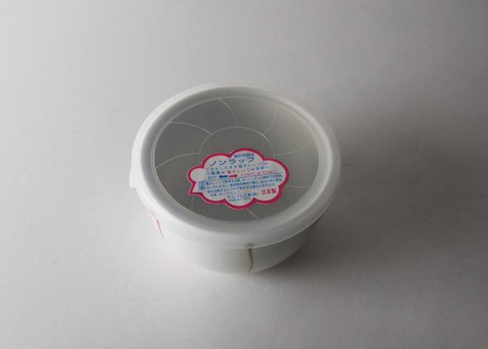 波佐見焼 ドットストライプ(R)ノンラップ鉢(ミニ)150ml ノンラップ鉢 おかず鉢 保存容器 焼き物 和食器 便利グッズ はさみ焼 はさみ焼 贈り物 HASAMI おしゃれ