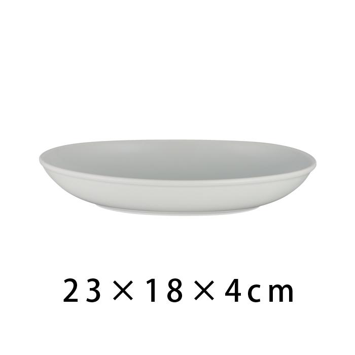 波佐見焼《グッドデザイン賞受賞》Common オーバルボウル 23×18×高さ4cm グレー 灰色 無地 磁器 タコライス パスタ皿 カレー皿 コモン 楕円 HASAMI おしゃれ