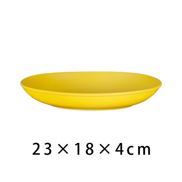 波佐見焼 Common オーバルボウル イエロー 黄色 23×18×高さ4cm パスタ皿 カレー皿 タコライス コモン はさみ焼 こもん うつわ ギフト 贈り物 通販 楽天 食器 ブルー HASAMI おしゃれ