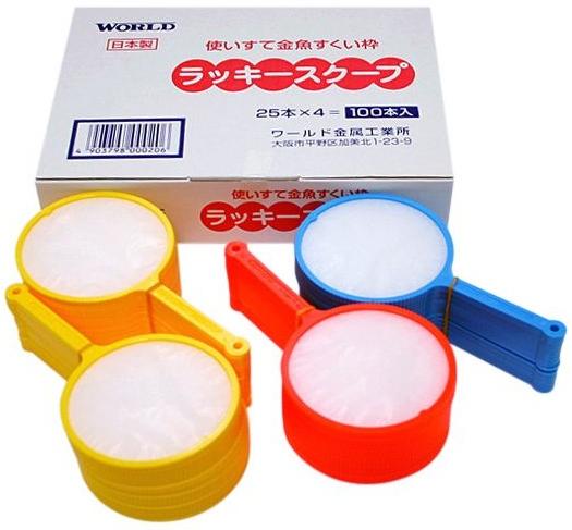 ラッキースクープ(ポイ) (100本入)【単価1050円(税込)×12箱】