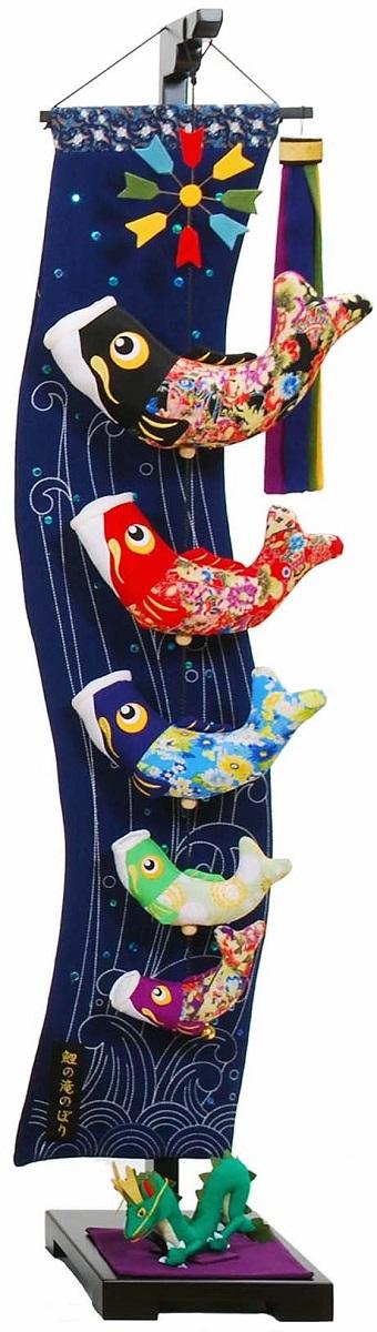 こいのぼり 室内 コンパクト 【室内鯉幟セット 鯉の滝登り 大 120cm】 つるし飾り 室内鯉のぼり 鯉の滝のぼり 鯉の滝登り (スタンド付) 新品 新作 鯉のぼり 室内用 五月人形 お部屋で飾れる 吊るし飾り 五月節句 男の子 大 中 小 特小