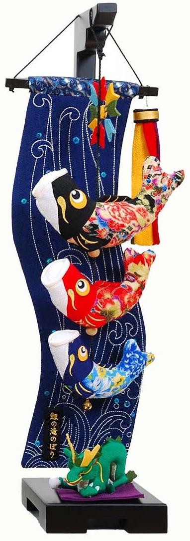 こいのぼり 室内 コンパクト 【室内鯉幟セット 鯉の滝登り 小 66cm】 つるし飾り 室内鯉のぼり 鯉の滝のぼり 鯉の滝登り (スタンド付) 新品 新作 鯉のぼり 室内用 五月人形 お部屋で飾れる 吊るし飾り 五月節句 男の子 大 中 小 特小