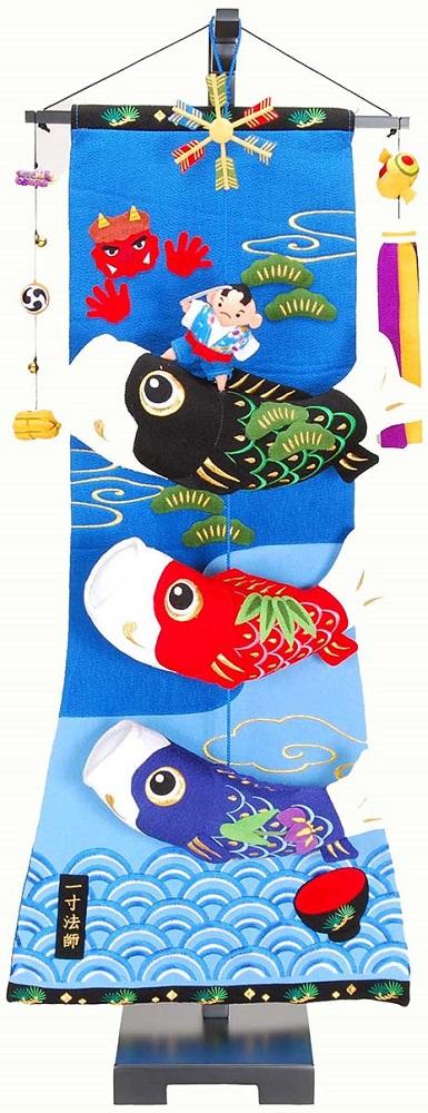 こいのぼり 室内 コンパクト 【一寸法師の鯉のぼり 中 90cm】 つるし飾り 室内鯉のぼり いっすんぼうし 鯉登り (スタンド付) 新品 新作 鯉のぼり 室内用 五月人形 お部屋で飾れる 吊るし飾り 五月節句 男の子 大 中 小 特小