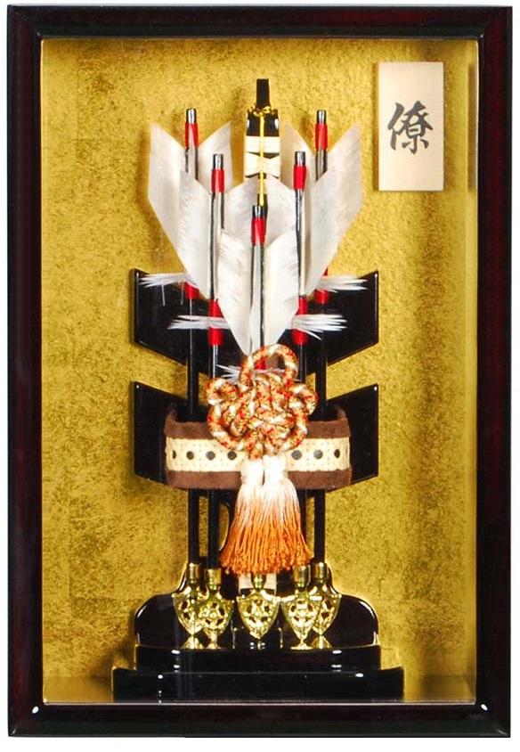 破魔弓 壁掛け コンパクト ケース飾り 額飾り 正月飾り [僚(りょう) 破魔弓額] (花梨塗)