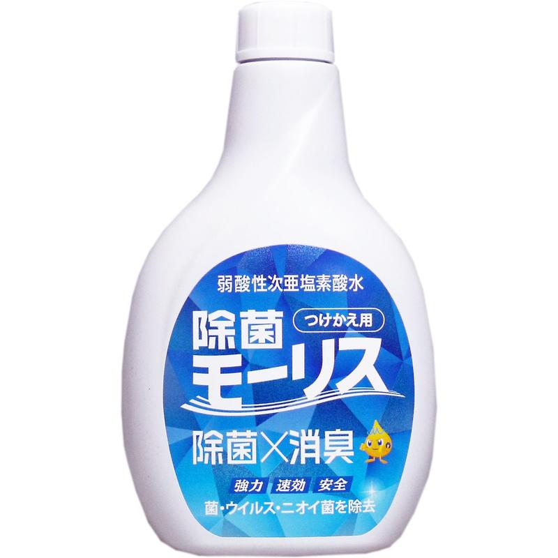(お買い得24セット)除菌モーリス 弱酸性次亜塩素酸水 つけかえ用 400mL