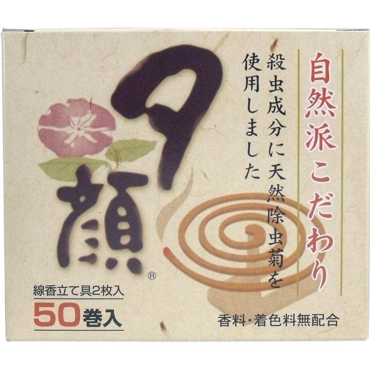 (お買い得16セット)夕顔 天然蚊とり線香 香料・着色料無配合 50巻入