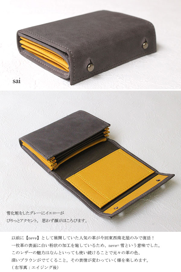 M + / EMPI purse wallet / one piece of leather folded two ( numbers: 130161) MILLEFOGLIE2 pig ミッレフォッリエ goods leather wallet mens wallet women's wallets